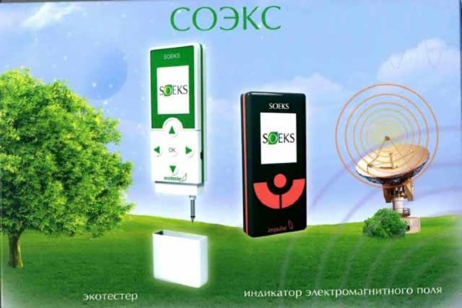 Environmental control kit Ecotester SOEKS Impulse