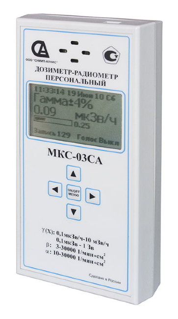 Professional dosimeter-radiometer МКС-03СА with high measurement speed